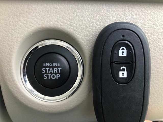S 純正メモリーナビ フルセグTV 両席シートヒーター 衝突防止軽減ブレーキ 横滑り防止装置 アイドリングストップ HIDヘッドライト キーレス スマートキー 盗難防止装置(8枚目)