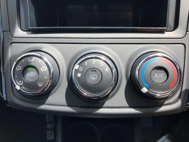 1.5X 4WD CD キーレス ETC 横滑り防止装置 衝突被害軽減ブレーキ 車線逸脱警報装置 ETC車載器 電動格納ミラー サイドエアバック 5名乗り シルバーメタリック 盗難防止装置(15枚目)