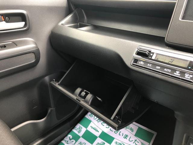 ハイブリッドFZ リミテッド 4WD レーンアシスト スマートキー アイドリングストップ 電動格納ミラー シートヒーター ベンチシート CVT 純正15インチアルミホイール 盗難防止システム 衝突被害軽減システム ABS ESC(11枚目)
