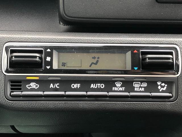 ハイブリッドFZ リミテッド 4WD レーンアシスト スマートキー アイドリングストップ 電動格納ミラー シートヒーター ベンチシート CVT 純正15インチアルミホイール 盗難防止システム 衝突被害軽減システム ABS ESC(28枚目)