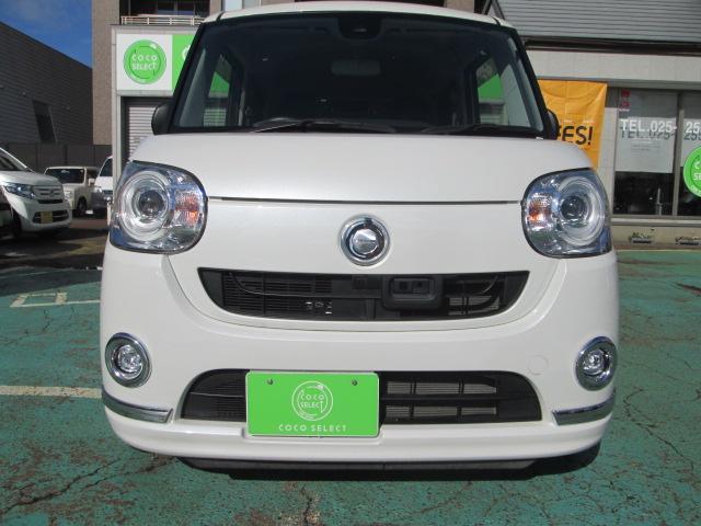 Gメイクアップ SAII 純正8インチメモリーナビ バックカメラ 両側電動スライドドア LEDヘッドライト ESC 衝突被害軽減ブレーキ スマートキー アイドリングストップ 電動格納ミラー ベンチシート 寒冷地仕様車 CVT(6枚目)