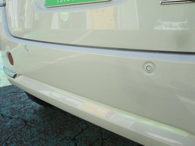 Gメイクアップ SAII 純正8インチメモリーナビ バックカメラ 両側電動スライドドア LEDヘッドライト ESC 衝突被害軽減ブレーキ スマートキー アイドリングストップ 電動格納ミラー ベンチシート 寒冷地仕様車 CVT(14枚目)
