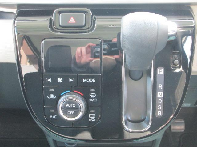 Gメイクアップ SAII 純正8インチメモリーナビ バックカメラ 両側電動スライドドア LEDヘッドライト ESC 衝突被害軽減ブレーキ スマートキー アイドリングストップ 電動格納ミラー ベンチシート 寒冷地仕様車 CVT(27枚目)