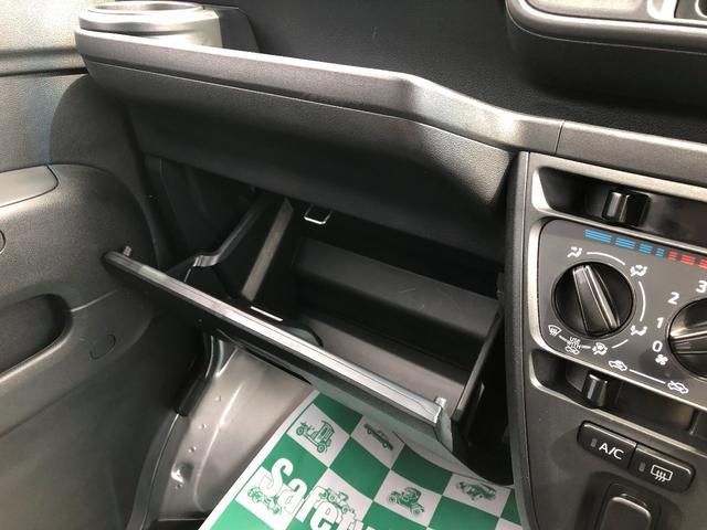 デラックスSAIIIハイルーフ 4WD 衝突被害軽減ブレーキ 両側スライドドア ABS ESC エアコン パワーステアリング パワーウィンドウ オートハイビーム ESC コーナーセンサー アイドリングストップ 横滑り防止装置(10枚目)
