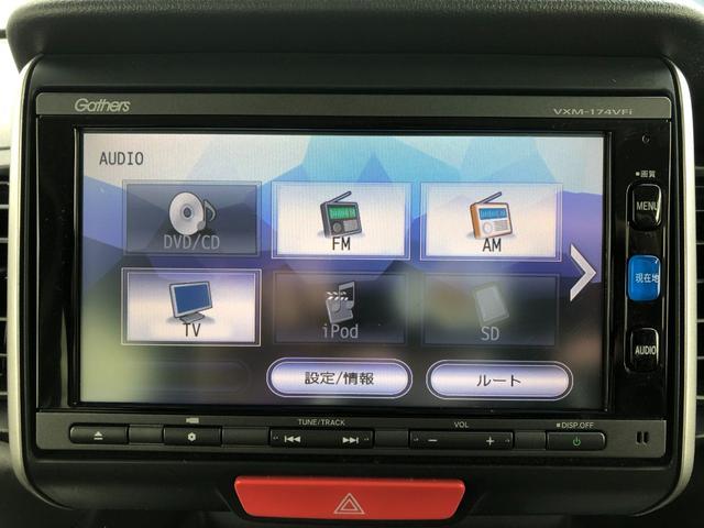G SSパッケージ ETC車載器 バックカメラ 両側スライド・片側電動 メモリーナビ HID Bluetooth USB DVD再生 CD スマートキー 両シートヒーター 電動格納ミラー プッシュスタート 横滑り防止装置(7枚目)
