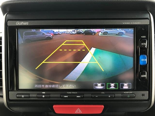 G SSパッケージ ETC車載器 バックカメラ 両側スライド・片側電動 メモリーナビ HID Bluetooth USB DVD再生 CD スマートキー 両シートヒーター 電動格納ミラー プッシュスタート 横滑り防止装置(8枚目)