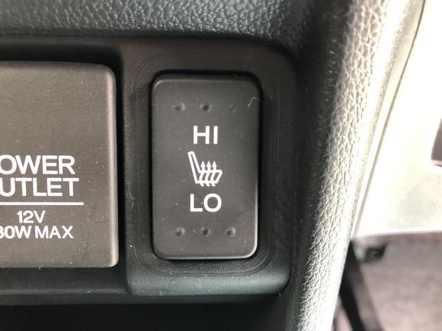 G SSパッケージ ETC車載器 バックカメラ 両側スライド・片側電動 メモリーナビ HID Bluetooth USB DVD再生 CD スマートキー 両シートヒーター 電動格納ミラー プッシュスタート 横滑り防止装置(12枚目)