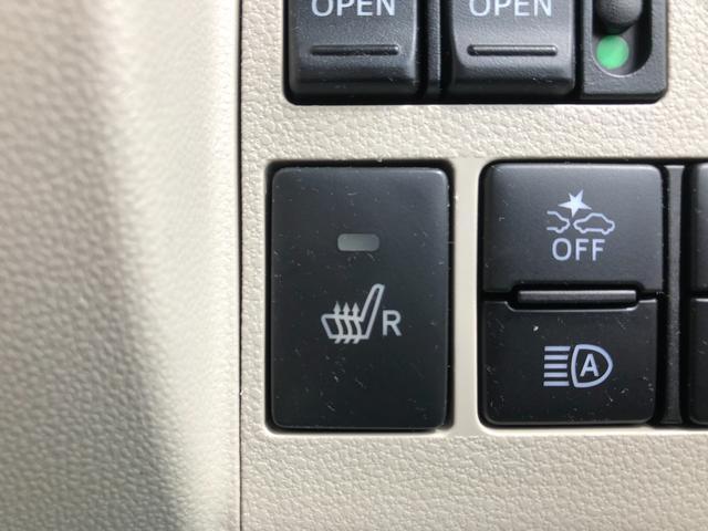 G SAIII ドライブレコーダー バックカメラ 両側電動スライドドア ナビ TV オートマチックハイビーム Bluetooth スマートキー アイドリングストップ 電動格納ミラー シートヒーター エンジンスターター(8枚目)