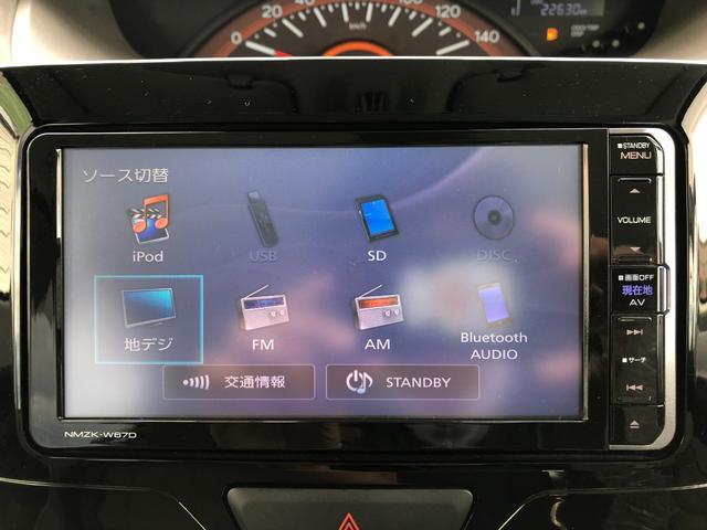 G SAIII ドライブレコーダー バックカメラ 両側電動スライドドア ナビ TV オートマチックハイビーム Bluetooth スマートキー アイドリングストップ 電動格納ミラー シートヒーター エンジンスターター(13枚目)