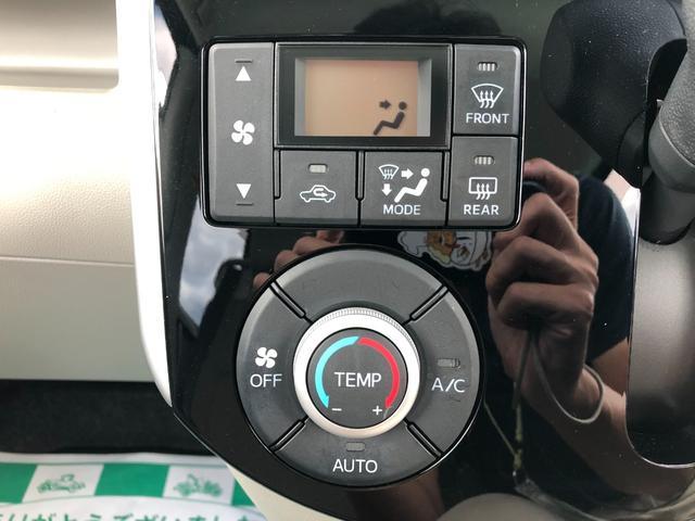 G SAIII ドライブレコーダー バックカメラ 両側電動スライドドア ナビ TV オートマチックハイビーム Bluetooth スマートキー アイドリングストップ 電動格納ミラー シートヒーター エンジンスターター(26枚目)