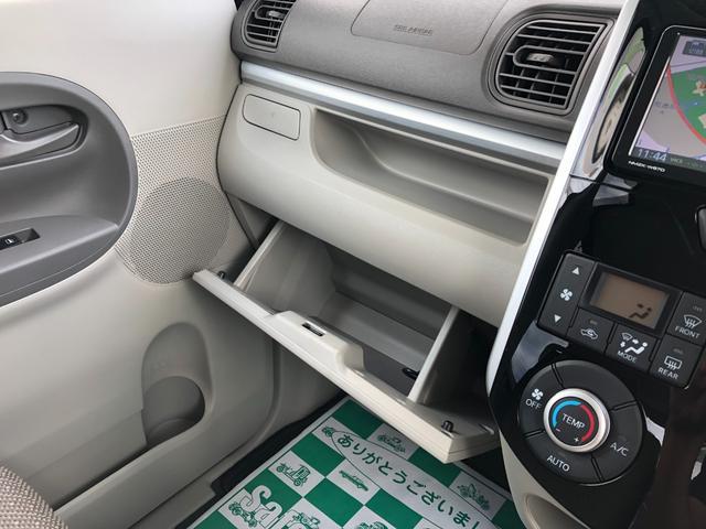 G SAIII ドライブレコーダー バックカメラ 両側電動スライドドア ナビ TV オートマチックハイビーム Bluetooth スマートキー アイドリングストップ 電動格納ミラー シートヒーター エンジンスターター(27枚目)