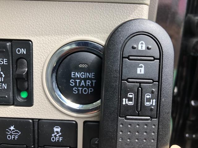 G SAIII ドライブレコーダー バックカメラ 両側電動スライドドア ナビ TV オートマチックハイビーム Bluetooth スマートキー アイドリングストップ 電動格納ミラー シートヒーター エンジンスターター(29枚目)