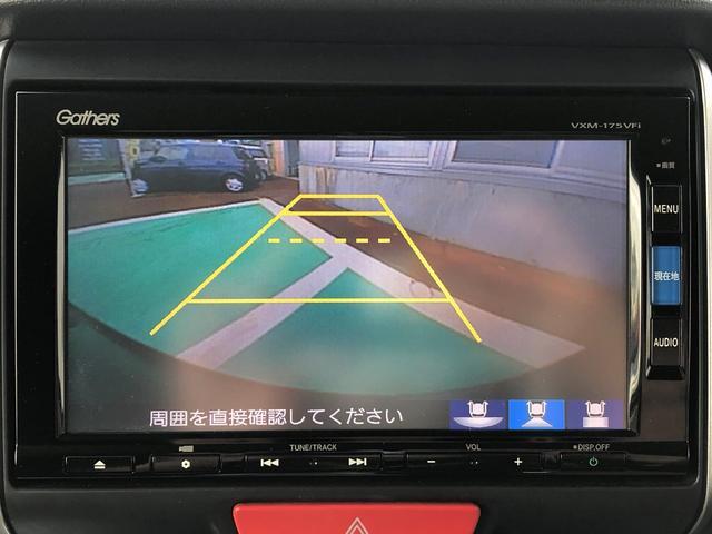 G ターボSSパッケージ ETC バックカメラ 両側電動スライドドア ナビ オートクルーズコントロール HID Bluetooth ミュージックプレイヤー接続可 USB DVD再生 ミュージックサーバー CD スマートキー(12枚目)