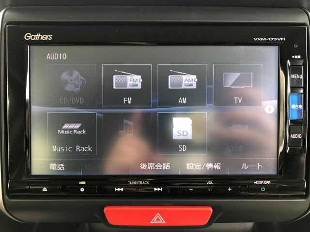 G ターボSSパッケージ ETC バックカメラ 両側電動スライドドア ナビ オートクルーズコントロール HID Bluetooth ミュージックプレイヤー接続可 USB DVD再生 ミュージックサーバー CD スマートキー(13枚目)