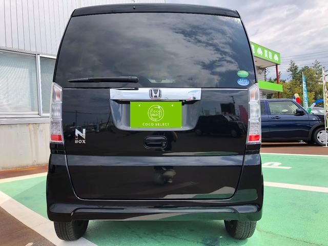 G ターボSSパッケージ ETC バックカメラ 両側電動スライドドア ナビ オートクルーズコントロール HID Bluetooth ミュージックプレイヤー接続可 USB DVD再生 ミュージックサーバー CD スマートキー(17枚目)