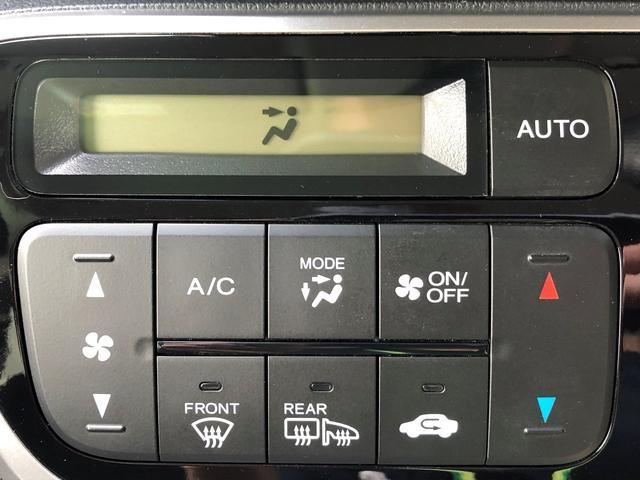 G ターボSSパッケージ ETC バックカメラ 両側電動スライドドア ナビ オートクルーズコントロール HID Bluetooth ミュージックプレイヤー接続可 USB DVD再生 ミュージックサーバー CD スマートキー(26枚目)