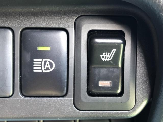 ハイウェイスター Gターボ 4WD ドライブレコーダー ETC 全周囲カメラ ナビ オートクルーズコントロール オートマチックハイビーム HID ミュージックプレイヤー接続可 CD スマートキー アイドリングストップ 電動格納ミラー(11枚目)