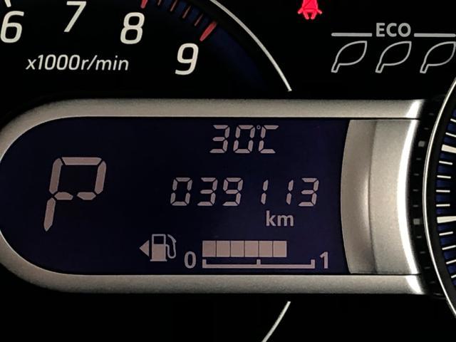 ハイウェイスター Gターボ 4WD ドライブレコーダー ETC 全周囲カメラ ナビ オートクルーズコントロール オートマチックハイビーム HID ミュージックプレイヤー接続可 CD スマートキー アイドリングストップ 電動格納ミラー(30枚目)