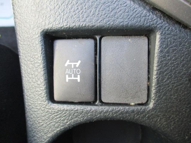 行状況に応じてFF(前輪駆動)走行と4WD(4輪駆動)走行を自動的に切り替える、4WDオートモードスイッチ