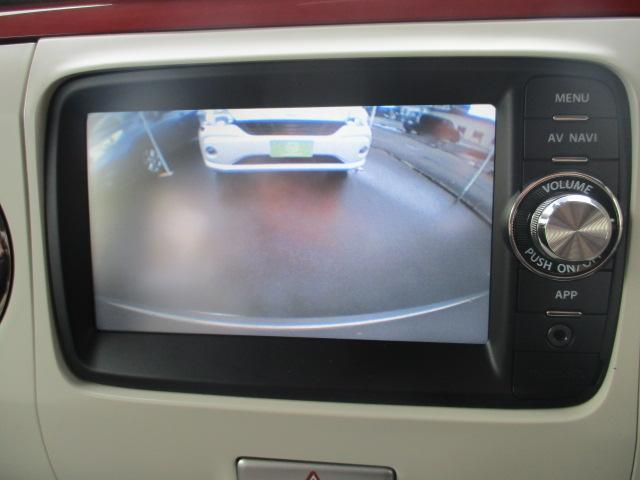 ショコラX 4WD Bモニター シートヒーター HID(15枚目)