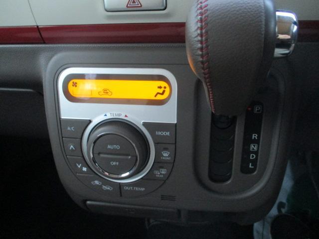 ショコラX 4WD Bモニター シートヒーター HID(16枚目)