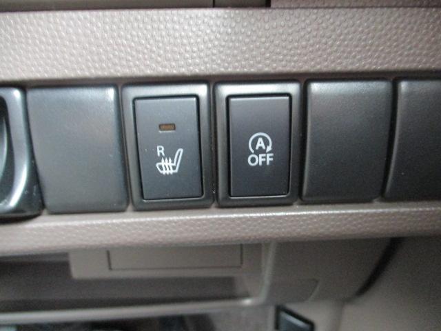 ショコラX 4WD Bモニター シートヒーター HID(19枚目)