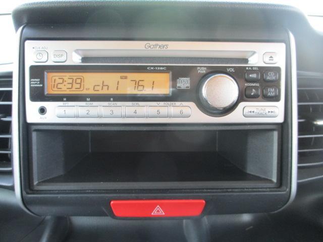 G SSパッケージ 4WD 両側電動スライドドア ETC(16枚目)