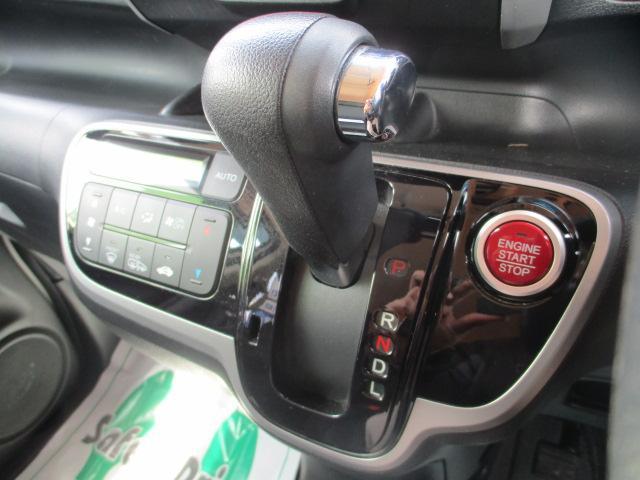 G SSパッケージ 4WD 両側電動スライドドア ETC(17枚目)