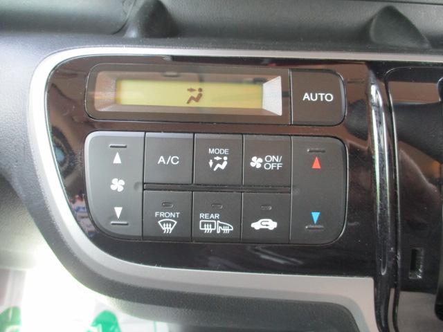 G SSパッケージ 4WD 両側電動スライドドア ETC(18枚目)