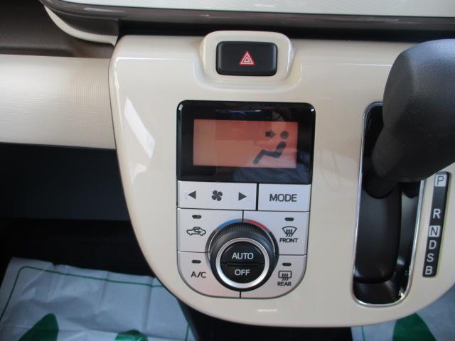 XリミテッドメイクUP SA3 4WD 新品ナビ 両側PSD(17枚目)