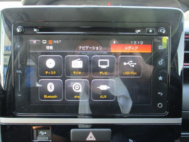 ハイブリッドT 4WD Aモニター付Mナビ クルコン ETC(15枚目)