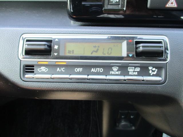 ハイブリッドT 4WD Aモニター付Mナビ クルコン ETC(18枚目)