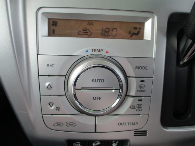 X 4WD スマートキー 純正AW Sヒーター(16枚目)