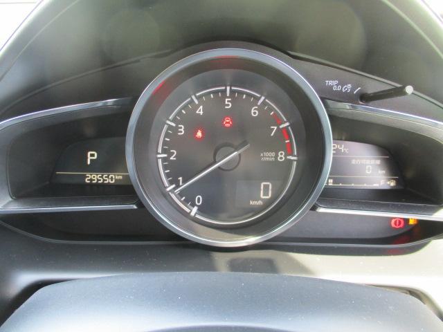 20S Lパッケージ4WD マツコネ Bモニター ガソリン(14枚目)