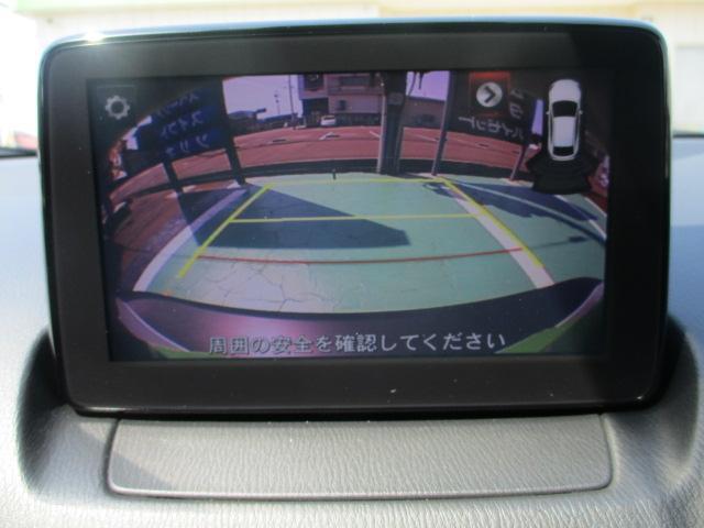 20S Lパッケージ4WD マツコネ Bモニター ガソリン(16枚目)