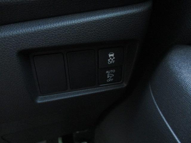 G・Lパッケージ 4WD ETC クルコン 純正AW 新品ナビ装着(22枚目)