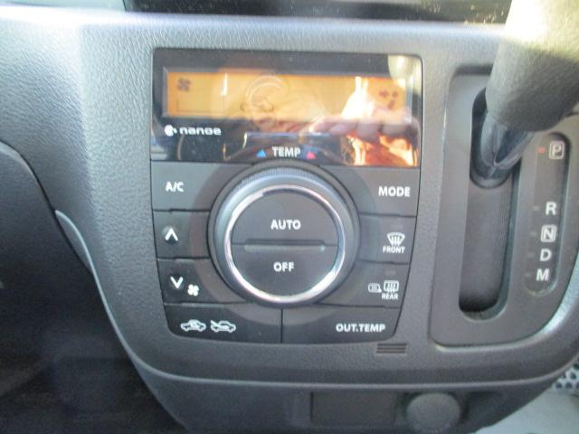 XSターボ 4WD ETC パープル CVT ターボ AC 両側電動スライドドア AW 4名乗り オーディオ付 スマートキー HID(19枚目)