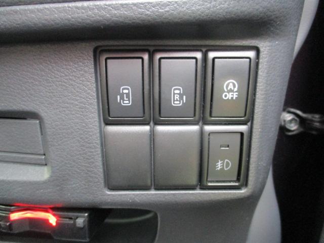 XSターボ 4WD ETC パープル CVT ターボ AC 両側電動スライドドア AW 4名乗り オーディオ付 スマートキー HID(22枚目)
