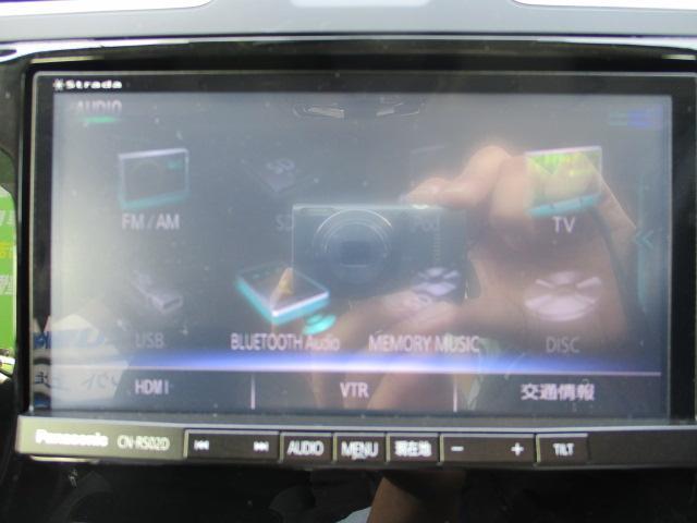 2.0i アイサイト AW ナビ CVT PS バックカメラ クルコン AC(19枚目)