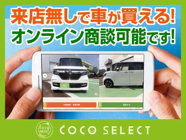 2.0i アイサイト AW ナビ CVT PS バックカメラ クルコン AC(35枚目)