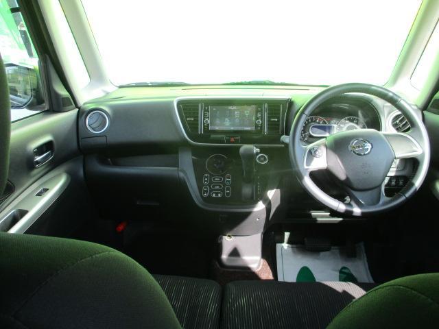 ハイウェイスター ターボ 4WD ナビ ETC 衝突被害軽減システム ブラウン CVT ターボ AC 両側電動スライドドア AW 4名乗り 全方位モニター スマートキー(14枚目)