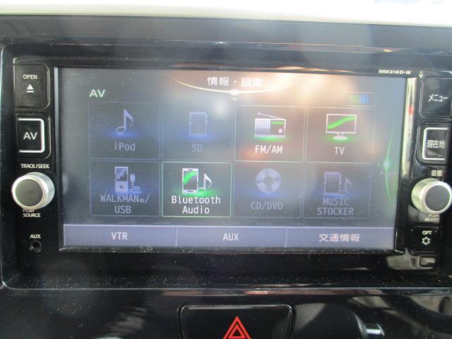 ハイウェイスター ターボ 4WD ナビ ETC 衝突被害軽減システム ブラウン CVT ターボ AC 両側電動スライドドア AW 4名乗り 全方位モニター スマートキー(18枚目)