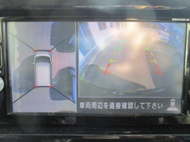 ハイウェイスター ターボ 4WD ナビ ETC 衝突被害軽減システム ブラウン CVT ターボ AC 両側電動スライドドア AW 4名乗り 全方位モニター スマートキー(19枚目)
