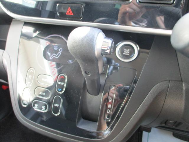 ハイウェイスター ターボ 4WD ナビ ETC 衝突被害軽減システム ブラウン CVT ターボ AC 両側電動スライドドア AW 4名乗り 全方位モニター スマートキー(20枚目)