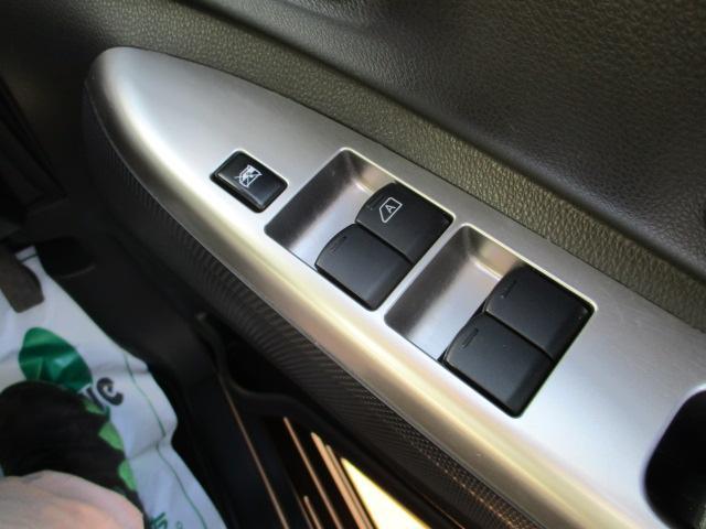 ハイウェイスター ターボ 4WD ナビ ETC 衝突被害軽減システム ブラウン CVT ターボ AC 両側電動スライドドア AW 4名乗り 全方位モニター スマートキー(23枚目)