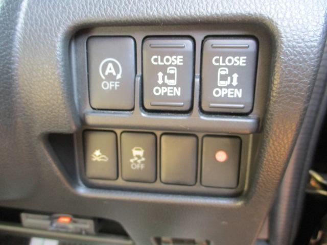 ハイウェイスター ターボ 4WD ナビ ETC 衝突被害軽減システム ブラウン CVT ターボ AC 両側電動スライドドア AW 4名乗り 全方位モニター スマートキー(25枚目)