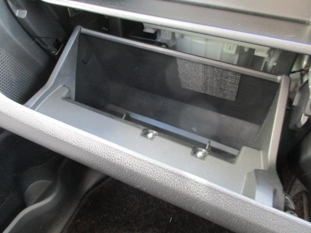 ハイウェイスター ターボ 4WD ナビ ETC 衝突被害軽減システム ブラウン CVT ターボ AC 両側電動スライドドア AW 4名乗り 全方位モニター スマートキー(31枚目)