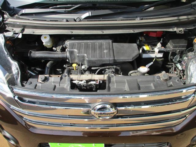 ハイウェイスター ターボ 4WD ナビ ETC 衝突被害軽減システム ブラウン CVT ターボ AC 両側電動スライドドア AW 4名乗り 全方位モニター スマートキー(37枚目)