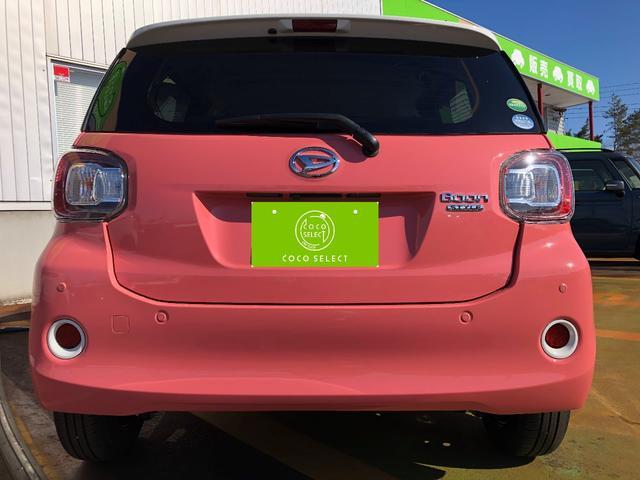 スタイル ホワイトリミテッド SAIII 4WD CVT スマートキー 衝突被害軽減システム ピンクII 新品ナビ フルセグ Bluetooth Pセンサー 全方位モニター アイドリングストップ(23枚目)