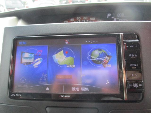 CD録音フルセグナビ ブルートゥースオーディオ ナビ装着用アップグレードP(バックカメラ、Rスピーカー、ステアリングスイッチ)